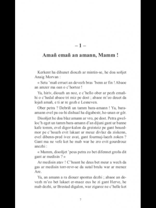 Hervé Lossec - Amañ emañ an amann, mammHervé Lossec - Amañ emañ an amann, mamm